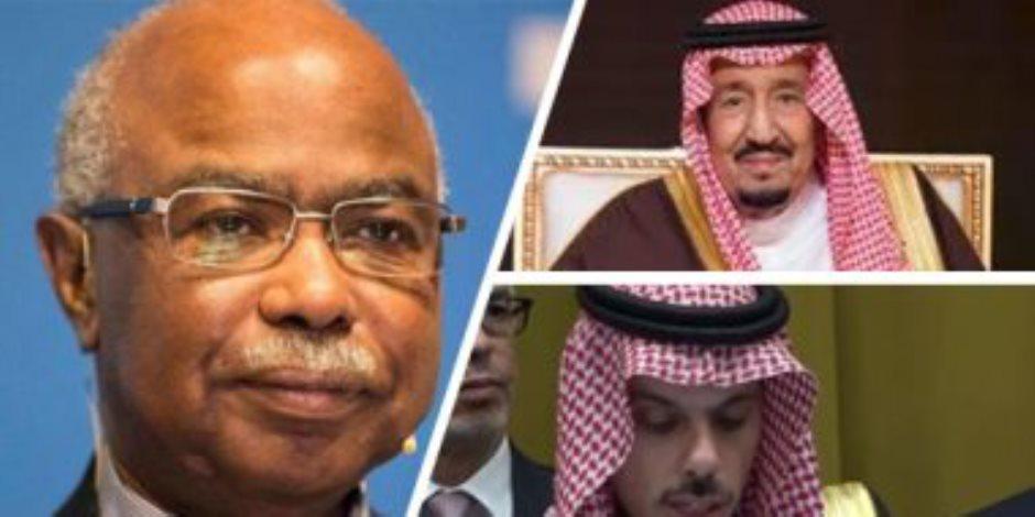 «التعاون الإسلامي» خطوة نحو التكامل.. السعودية تلتزم بدعم المنظمة وأمينها العام الجديد