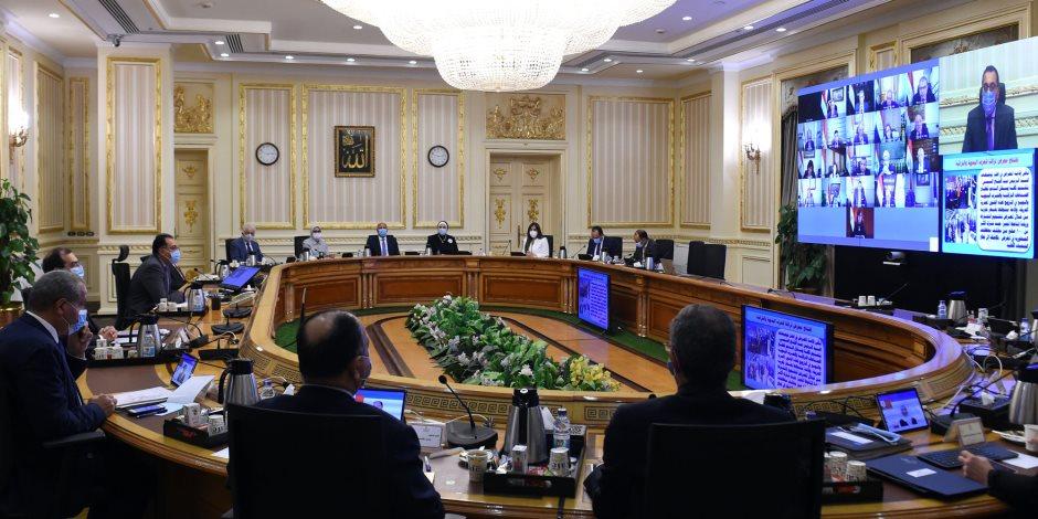 مصادر مطلعة تنفي شائعات التعديل الوزاري: لا تغيير خلال الفترة الراهنة