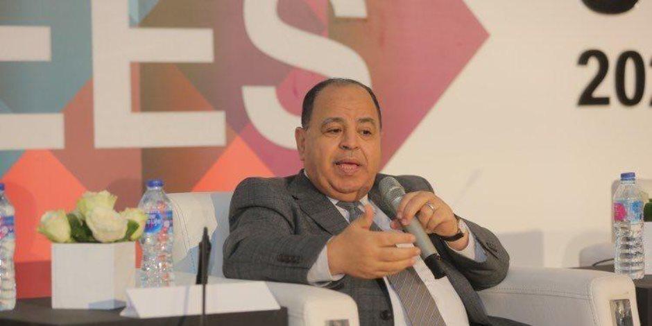 وزير المالية أمام قمة مصر الاقتصادية:مصر واحدة من أفضل دول العالم التي لم تتأثر بأزمة كورونا