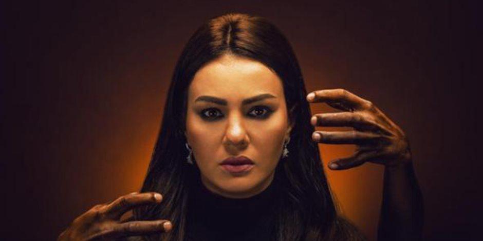 إبداع دينا فؤاد فى برومو مسلسل «جمال الحريم» (فيديو)