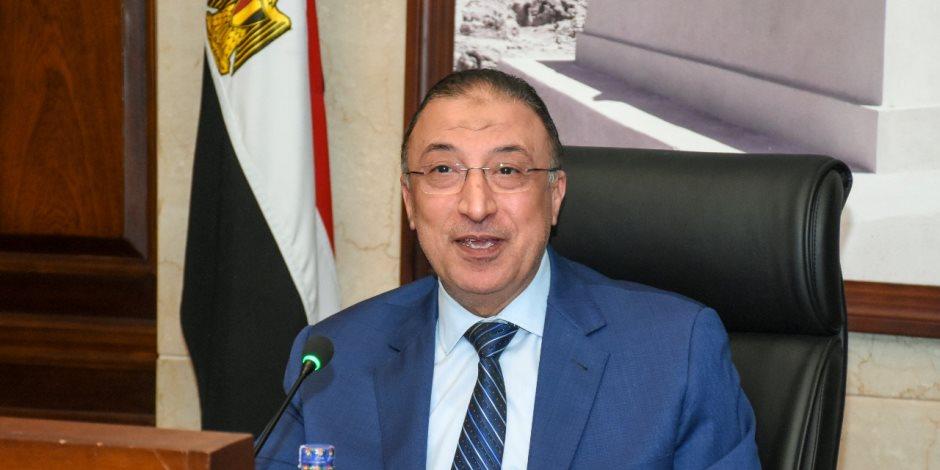 محافظ الإسكندرية يعلن تعطيل الدراسة غدا الثلاثاء (طلاب ومدرسون)