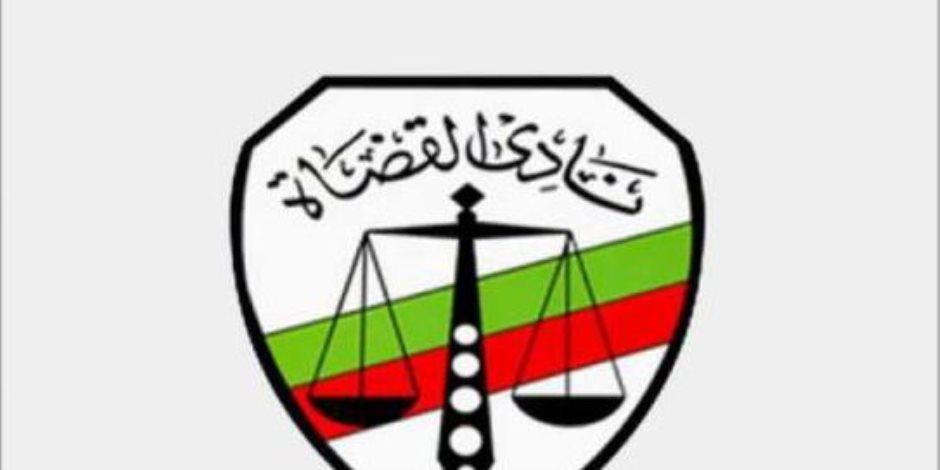 نادي القضاة ينعى المستشار لاشين إبراهيم