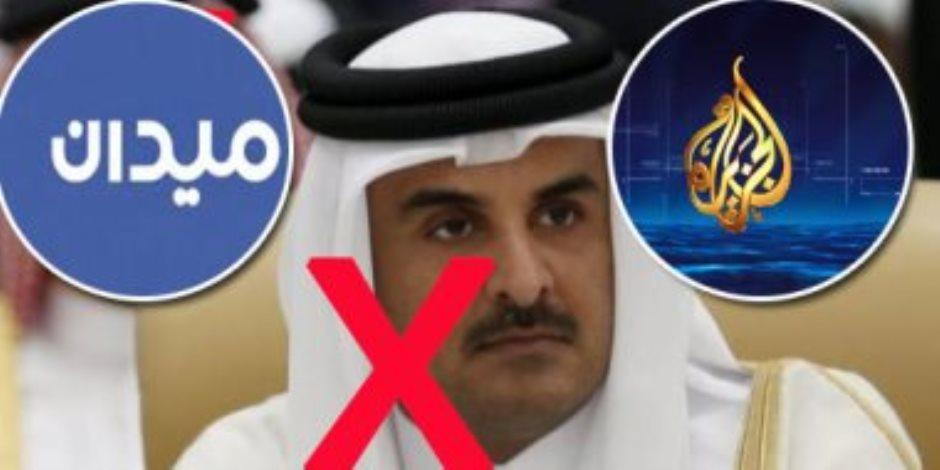 """أوراق الجزيرة الضائعة.. قطر وتركيا تنفذان أجندتهما تحت شعار """"ميدان"""""""