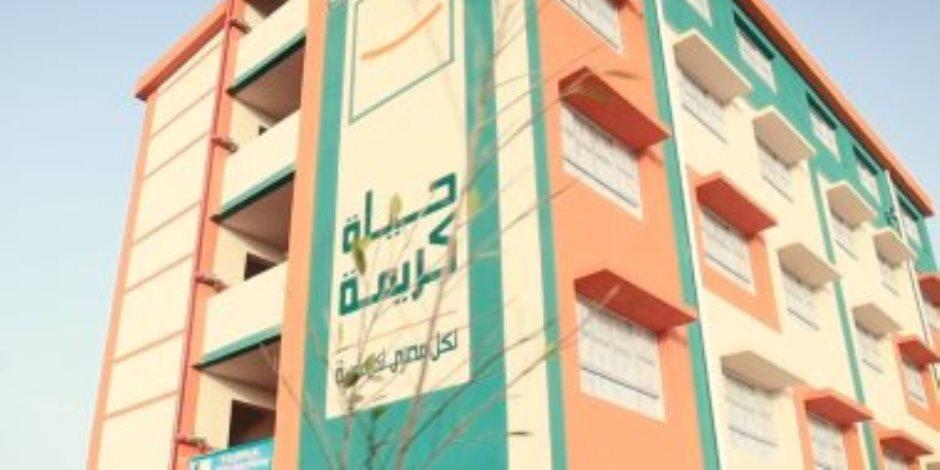 مبادرة حياة كريمة من أجل حياة الكرام..  المشروع القومي لتطوير الريف المصري خطوة نحو التقدم