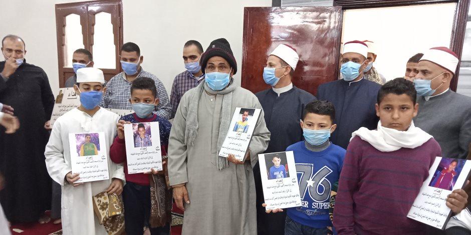 أطفال كفر الشيخ الذين يشاركون في ملحمة بناء المساجد: سنظل خداما لبيوت الله