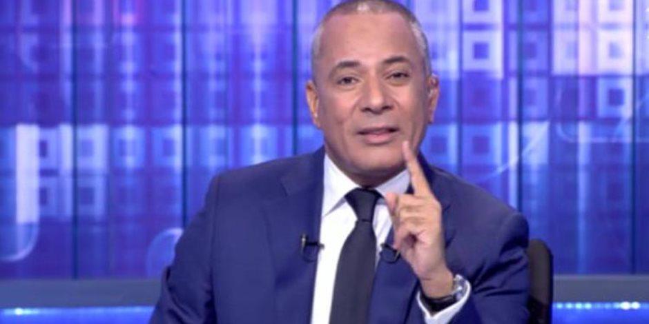 أحمد موسى: لا يوجد مصالحة مع قطر حتى الآن.. وانتصارات الدوحة «وهمية»