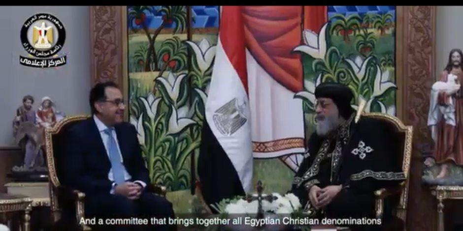 """وثائقي """"دولة 30 يونيو.. المواطنة حق وحياة"""".. مصر التي نعرفها"""