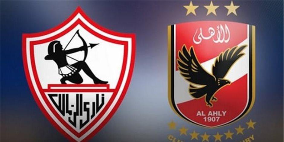 موعد مباريات دور المجموعات في بطولة دوري أبطال إفريقيا