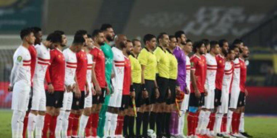 6 رحلات شاقة لقطبي الكرة المصرية بأدغال أفريقيا في دوري الأبطال