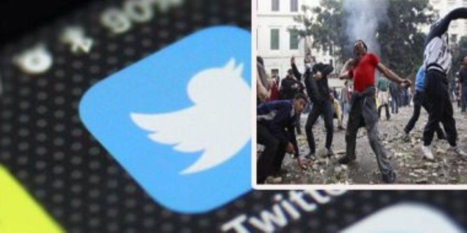 """قريباً.. """"تويتر"""" يطرد الجماعة الإرهابية ويغلق حساباتهم"""