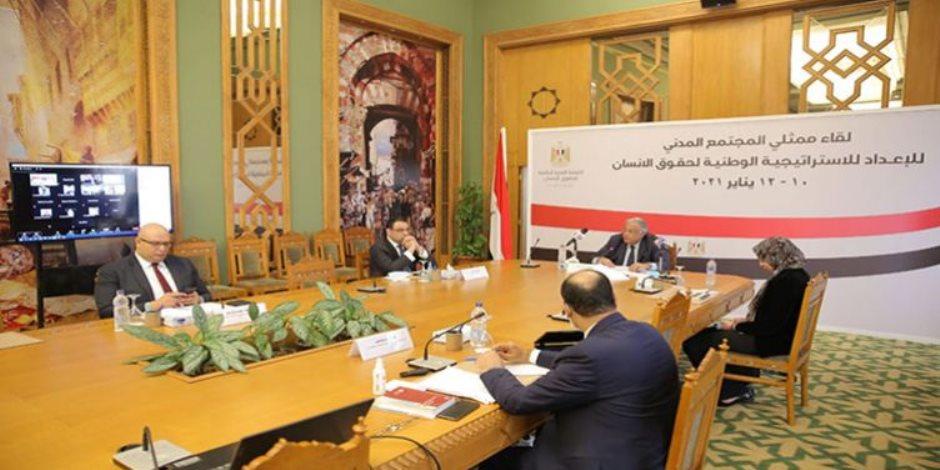 «مشروع وطني متكامل».. مصر تعد الاستراتيجية الوطنية لحقوق الإنسان