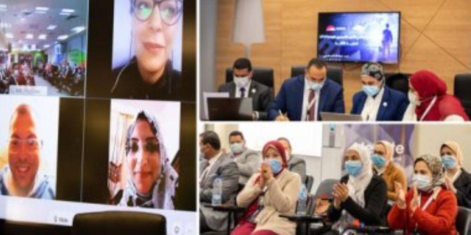 إطلاق اسم الشهيد أحمد منسى على ثالت دفعة للبرنامج الرئاسى لتأهيل التنفيذيين للقيادة