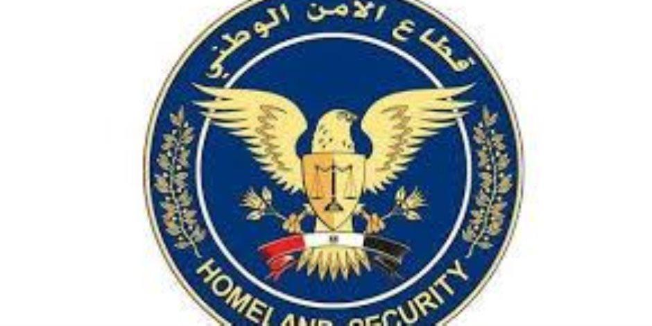مصر آمنة في احتفالات عيد الشرطة الـ69.. ضربات الأمن الوطني هزمت الإرهاب