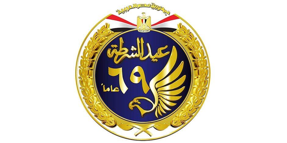 25 يناير.. الشرطة في خدمة الشعب