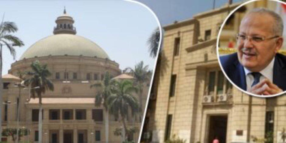 تعرف علي استعدادات جامعة القاهرة لامتحانات الفصل الدراسى الأول