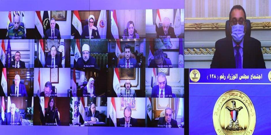 """مجلس الوزراء يعتبر """"تطوير القرى المصرية"""" مشروعاً قومياً"""