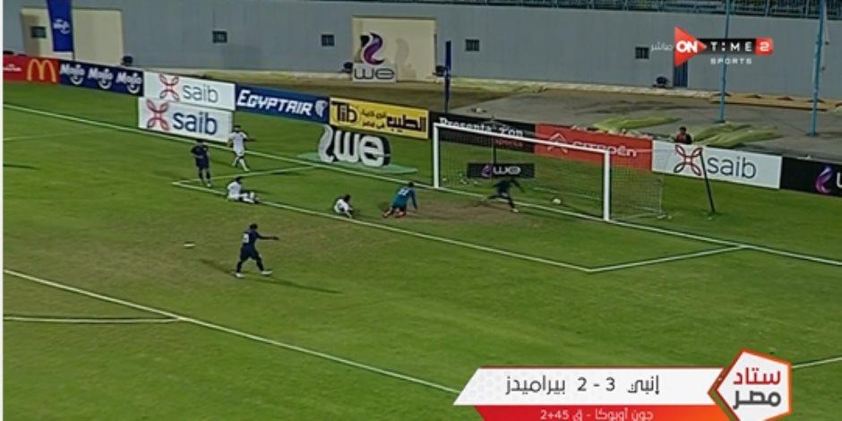 إنبي يحطم بيراميدز ويهزمه 3- 2 في الدوري المصري (فيديو)