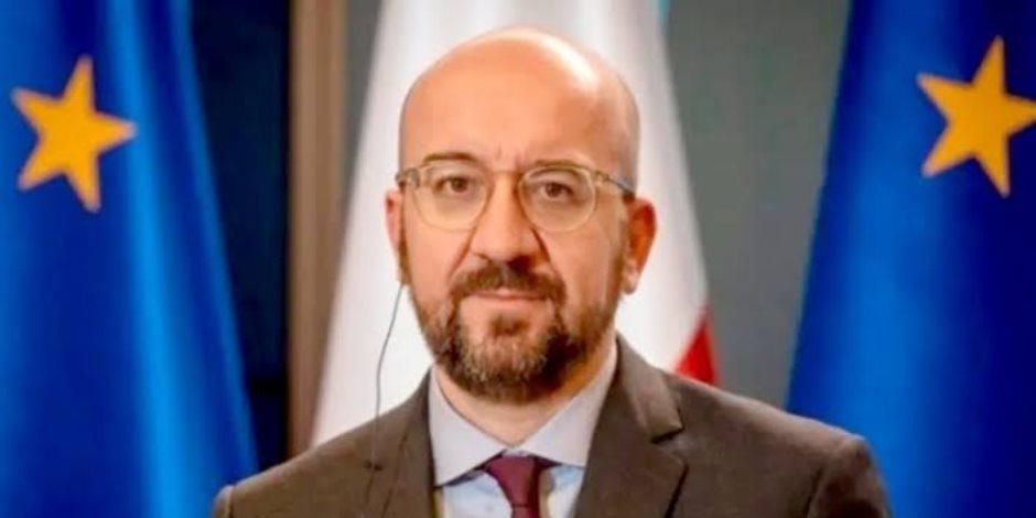 رئيس المجلس الأوروبي: اعتماد يومًا دوليًّا للأخوة الإنسانية يعزز قيم التسامح والسلام