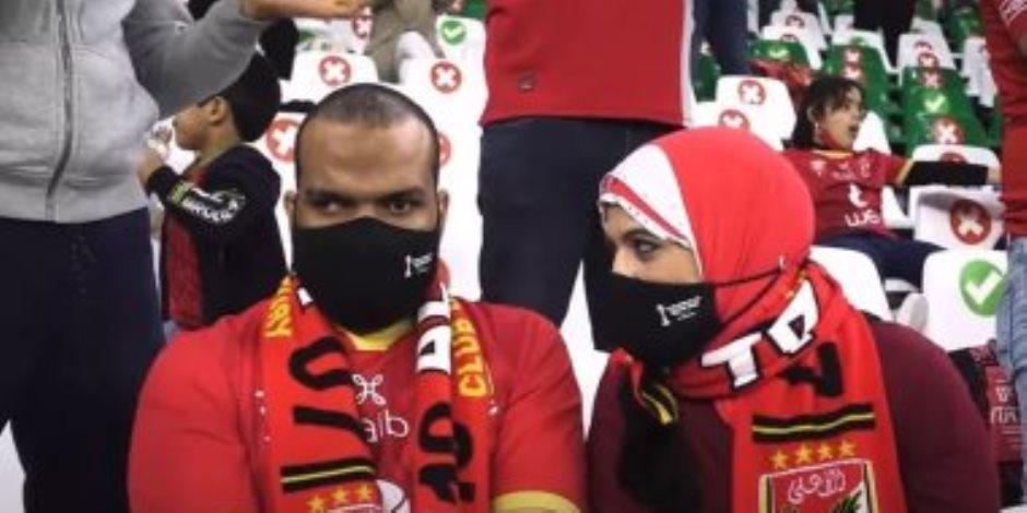 «نور الأهلي في القلوب».. زوجة تنقل مشاهد مباراة الأهلي وبايرن لزوجها الكفيف