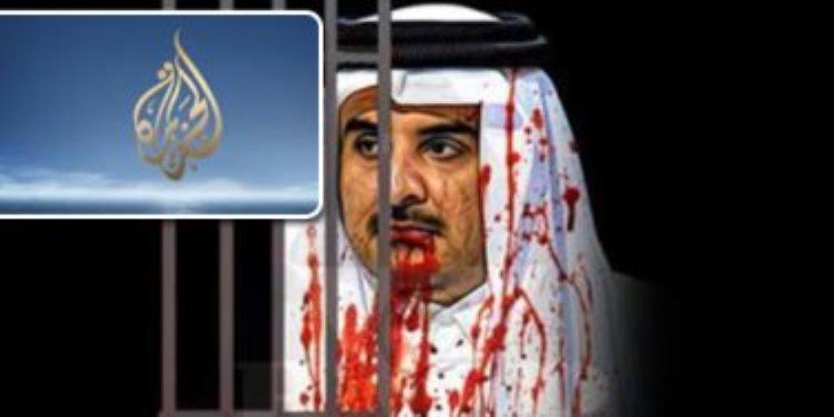 قطر تواصل بث الفوضى عبر منصاتها بعد قمة العلا.. تقرير يكشف تحركات الدوحة المشبوهة