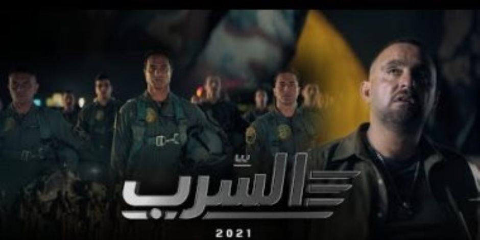 """أحمد السقا ينشر برومو فيلم """"السرب"""" ويعلق: دم المصريين خط أحمر"""