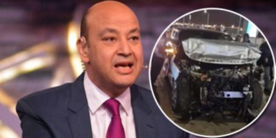 حادث عمرو أديب.. فنانون ورياضيون يدعمون الإعلامي عبر مواقع التواصل الاجتماعي