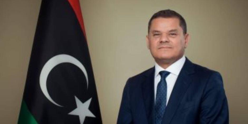 تفاصيل مفاوضات الحكومة الليبية مع دول أوروبية بشأن أموال البلاد المجمدة