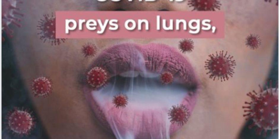 التدخين يقضي على حياتك إذا أصبت بكورونا.. الصحة العالمية: التبغ يتسبب في وفاة 8 ملايين سنويا
