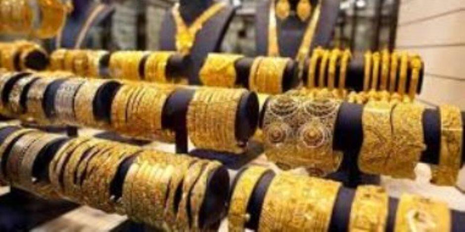 أسعار الذهب اليوم الأحد 28 فبراير 2021: استقرار مع وقف التداول عالميًا
