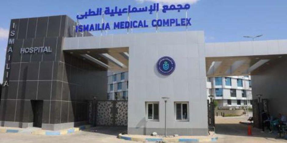التأمين الصحي الشامل.. تشغيل 3 مستشفيات و22 وحدة في أول مرحلة بالإسماعيلية