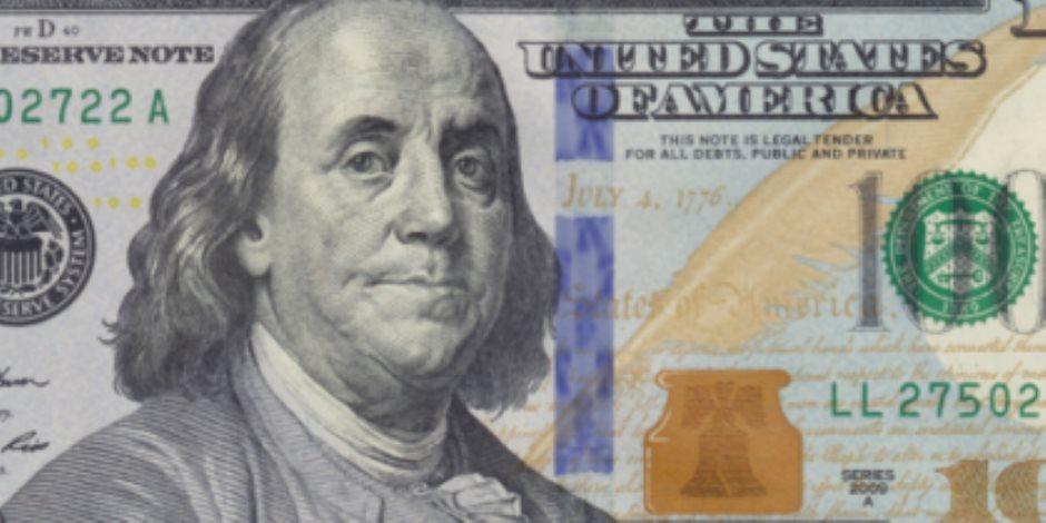 الدولار الأمريكي يتحول للهبوط أمام العملات الرئيسية