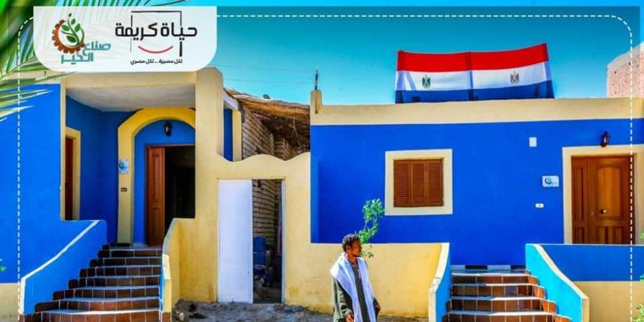 """""""حياة كريمة"""" في كفر الشيخ: مبادرة الرئيس على موعد لبدء أعمال المشروعات الخدمية"""