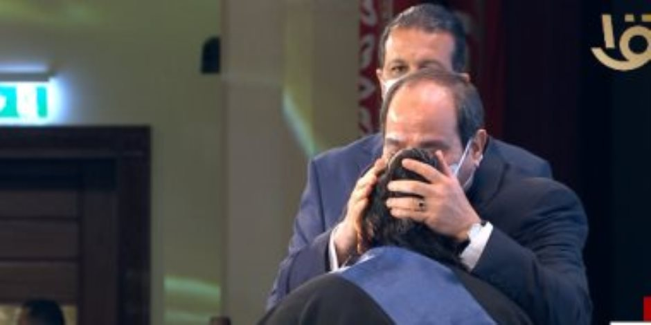 الرئيس السيسي يقبل رأس أم الشهيد عريف عماد أمير خلال الندوة التثقيفية