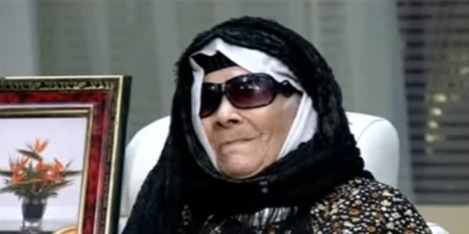 وفاة الحاجة زينب المتبرعة بقرطها الذهب لصندوق «تحيا مصر»