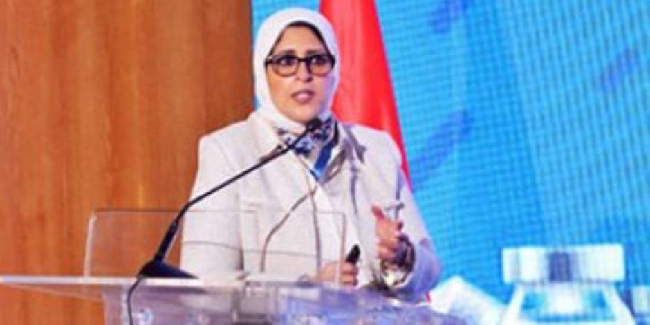 وزيرة الصحة: زيادة الإصابات بفيروس كورونا فى كفر الشيخ بنسبة 34%