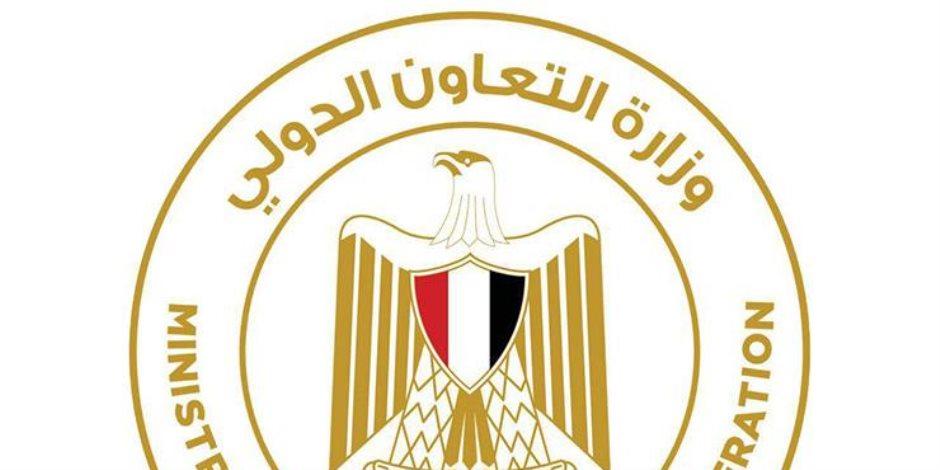 لتنمية المشروعات الصغيرة والمتوسطة.. اللجنة المصرية السعودية المشتركة تدشن موقعا إلكترونيا