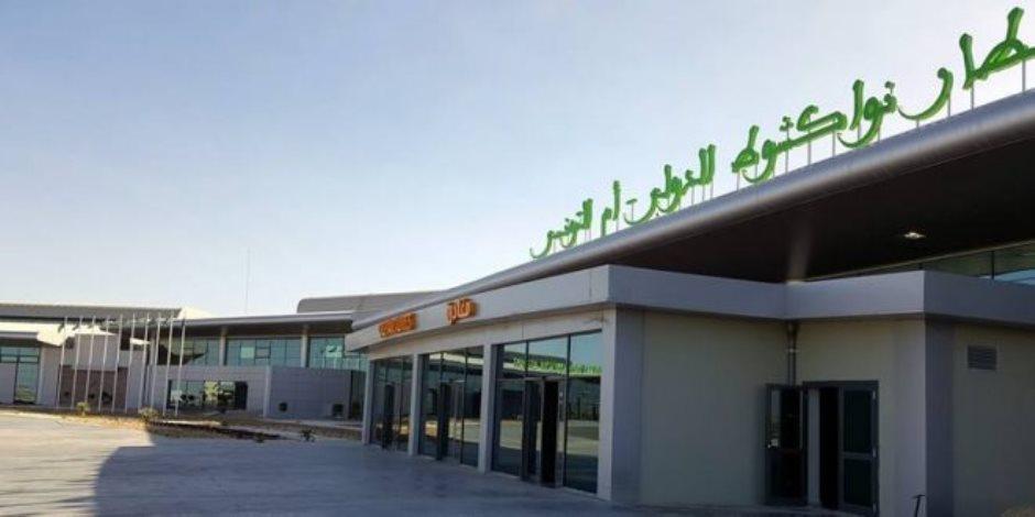 وسائل إعلام موريتانية: مجهول يحتجز طائرة فى مطار نواكشوط ويهدد بتفجيرها