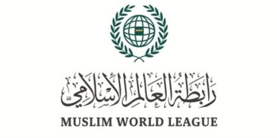 رابطة العالم الإسلامي تُدين الهجمات الإرهابية التي استهدفت كنيسة في إندونيسيا