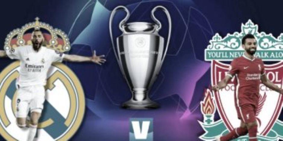 موعد مباراة ريال مدريد وليفربول.. والتشكيل المتوقع في دوري أبطال أوروبا
