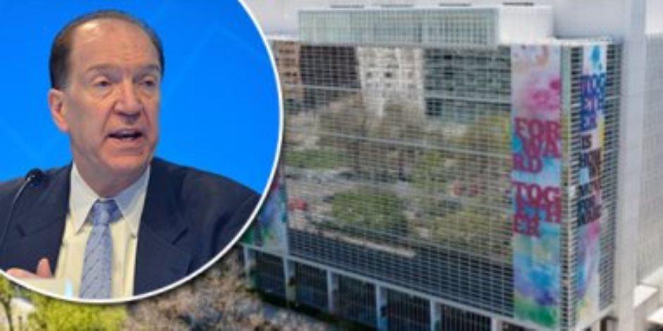 البنك الدولي يختتم اجتماعات الربيع بمناقشة تداعيات كورونا.. رئيس المجموعة: أزمة اقتصادية غير مسبوقة