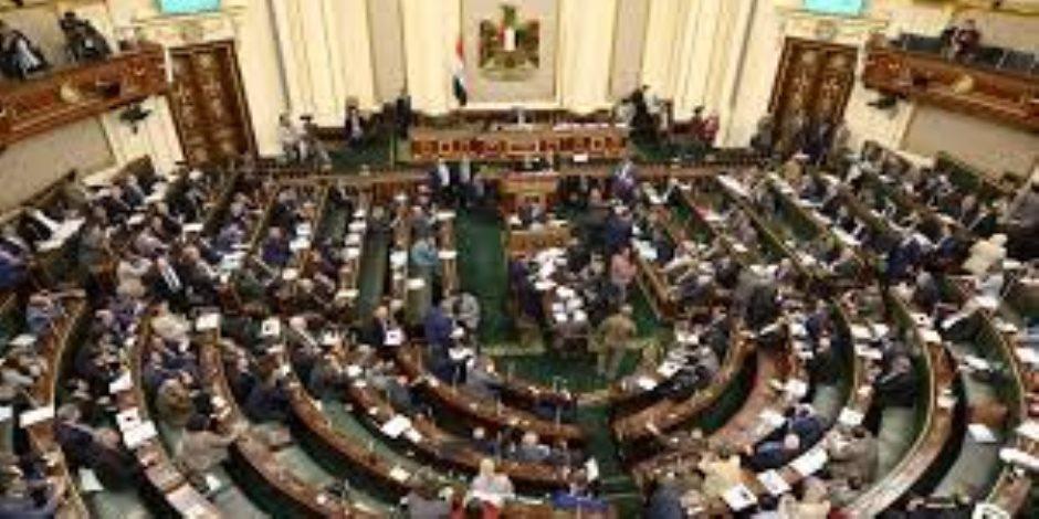 لمناقشة قضايا هامة.. حالة طوارئ بلجان مجلس النواب النوعية