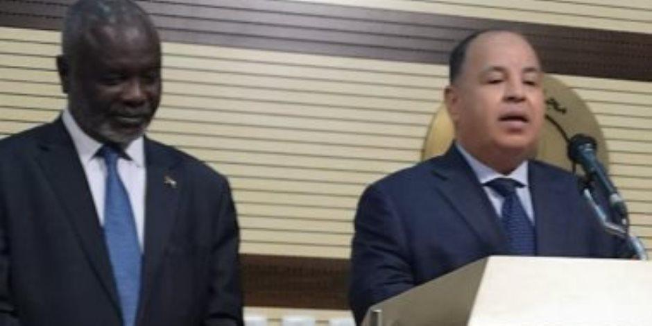 """""""المالية"""": مشروعات تنموية جديدة ترسخ دعائم الشراكة بين مصر والسودان"""