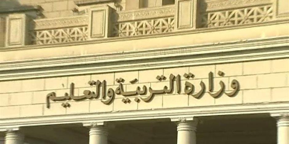 «التعليم»: عقد امتحان الشهادة الإعدادية دون أسئلة من مقررات الفصل الدراسي الأول