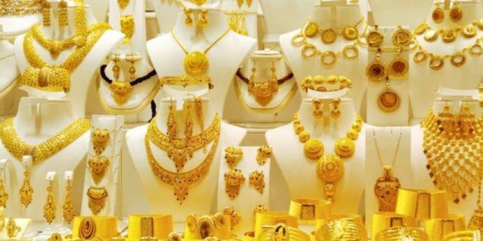أسعار الذهب في مصر اليوم الخميس 15 أبريل 2021