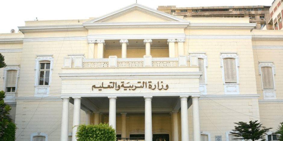 3 أيام حضور.. المدارس تطبق ضوابط الحضور الجديدة تزامنا مع انطلاق شهر رمضان