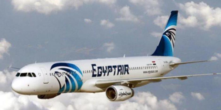 """""""مصر للطيران"""" تسير اليوم 41 رحلة دولية تقل 2891 راكبا إلى دول مختلفة"""