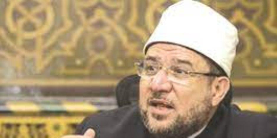 تعرف على وصية وزير الأوقاف للصائمين في أول أيام رمضان