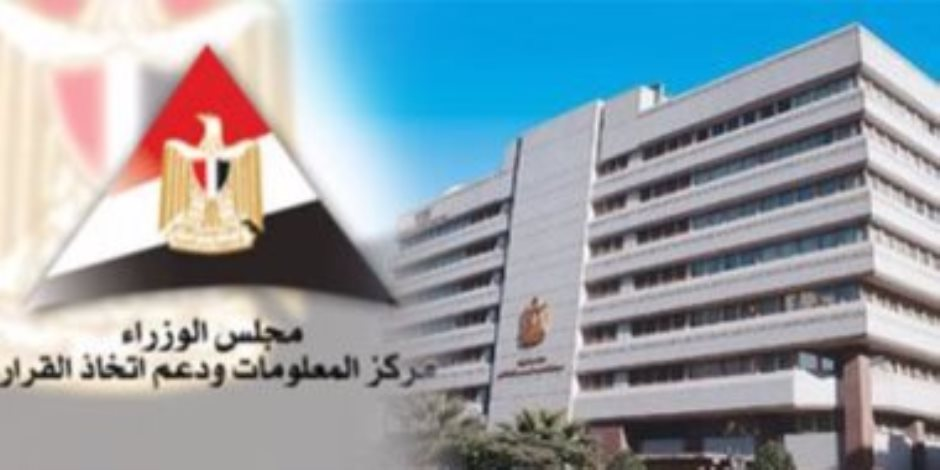 «الشكاوى الحكومية» تنجح في رد المستحقات المالية لعدد من المواطنين
