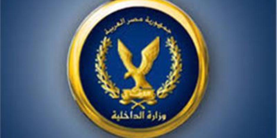 وزارة الداخلية تطلق خدمة جديدة على الإنترنت لتلقى طلبات الشركات بكافة قطاعاتها