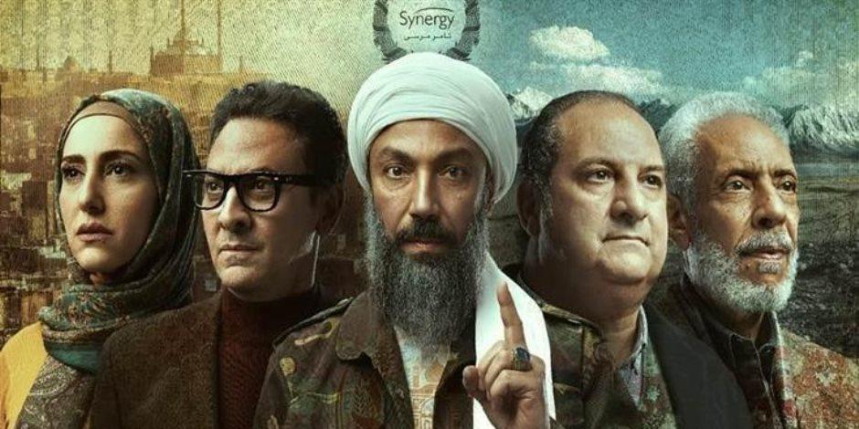 مسلسل القاهرة كابول يكشف وهم الخلافة عند الجماعات الإرهابية.. ولطفي يتألق في تجسيد أمير الجماعة